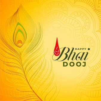 Happy bhai dooj yellow illustration with peacock feather