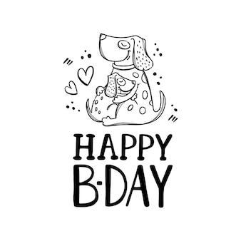 Happy birthday baby father dog hugs his puppy. cartoon hand drawn sketch with handwriting text clip art