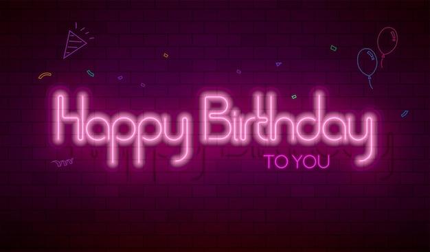 배너, 포스터, 초대 파티를 위한 생일 축하 배경