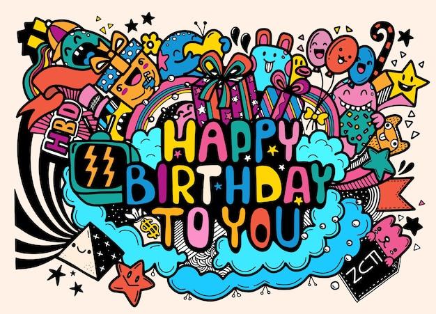 お誕生日おめでとう背景。手描きの誕生日セット、パーティーのパンク、落書きの誕生日パーティーの背景、かわいいスタイル、塗り絵のイラスト、それぞれ別のレイヤーに。