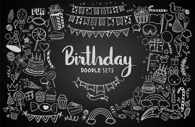 생일 축 하 배경입니다. 손으로 그린 생일 세트, 파티 폭발, 파티 모자, 선물 상자 및 활. 벡터 일러스트 레이 션 분필 질감 검은 배경에 고립