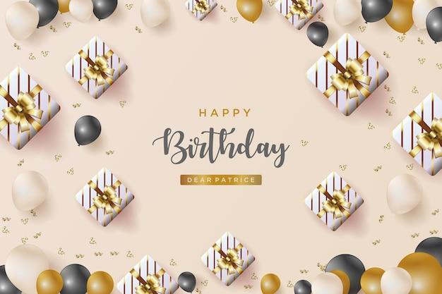 풍선 및 선물 상자와 함께 생일 축하 배경