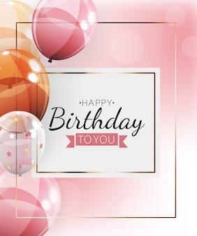 С днем рождения фон с воздушными шарами. иллюстрация