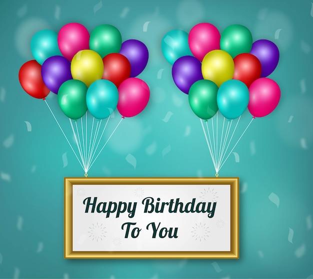 カラフルな風船でお誕生日おめでとう背景