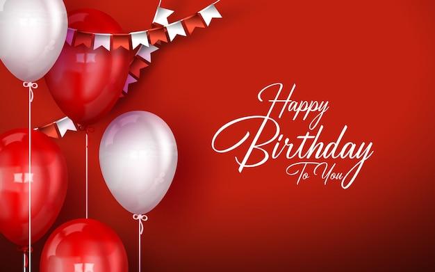 고급 풍선과 색종이가 있는 생일 축하 배경
