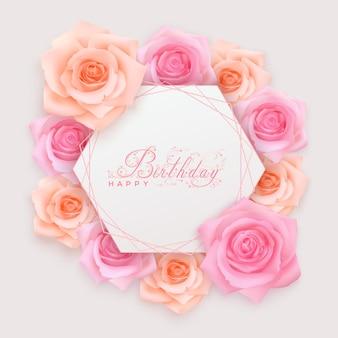幾何学的なグリーティングカードの周りにピンクのバラとお誕生日おめでとう背景
