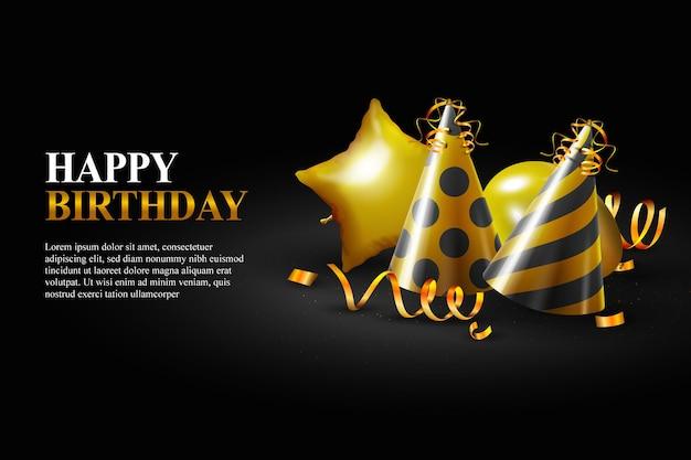 現実的な風船と帽子の誕生日とお誕生日おめでとうの背景。ベクトルイラスト。