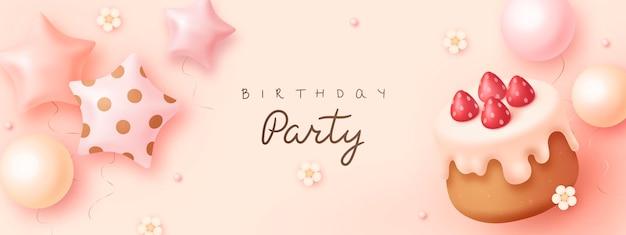 リアルなケーキと風船でお誕生日おめでとう背景
