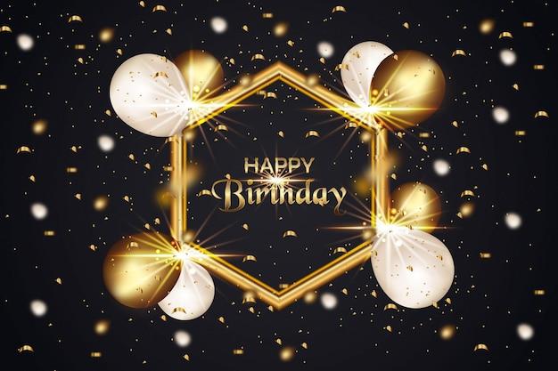 リアルな光と風船でお誕生日おめでとう背景