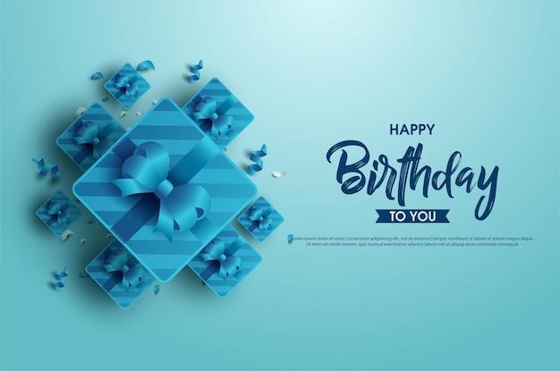 여러 선물 상자와 함께 생일 축하 배경