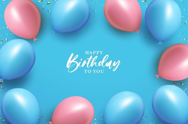 Happy birthday background with shiny balloons