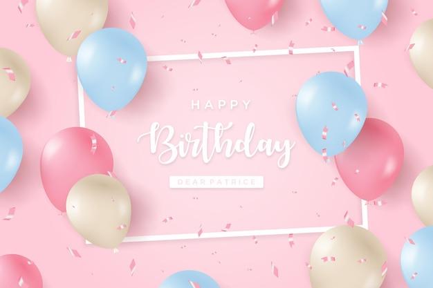 柔らかいピンクの背景とお誕生日おめでとう背景