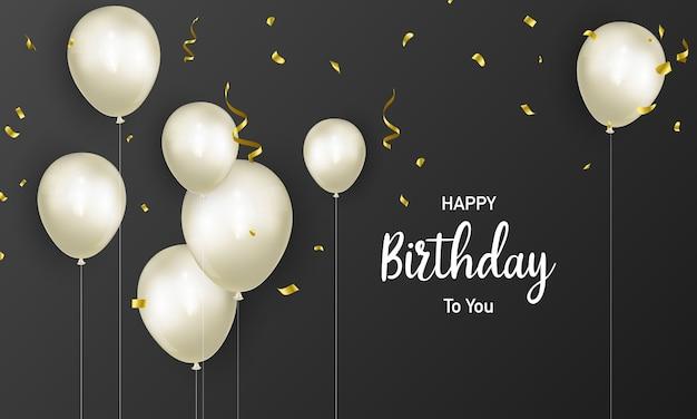 Happy birthday balloons white celebration background with confetti.