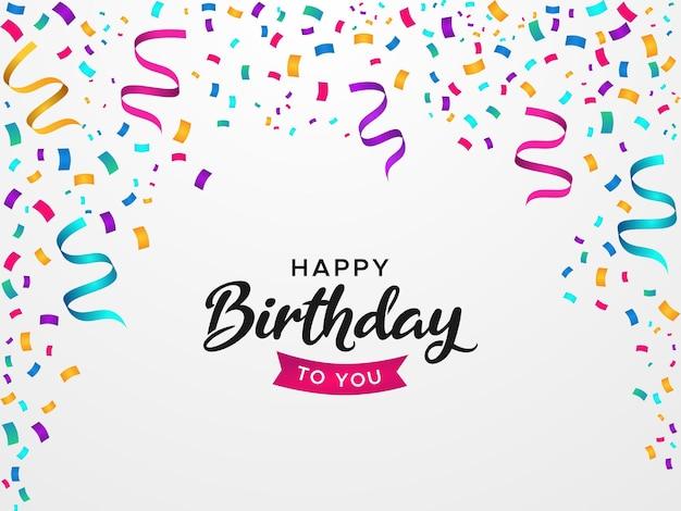 생일 축하 배너 및 인사말 카드 배경
