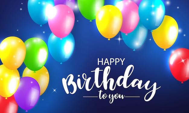 お誕生日おめでとうバナーカラフルなお祝いの背景