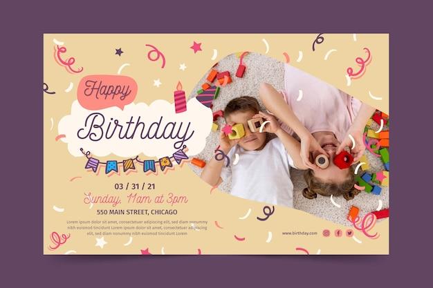 생일 축하 배너 서식 파일