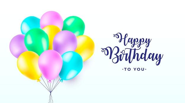 リアルでカラフルな風船とお誕生日おめでとうバナー 無料ベクター