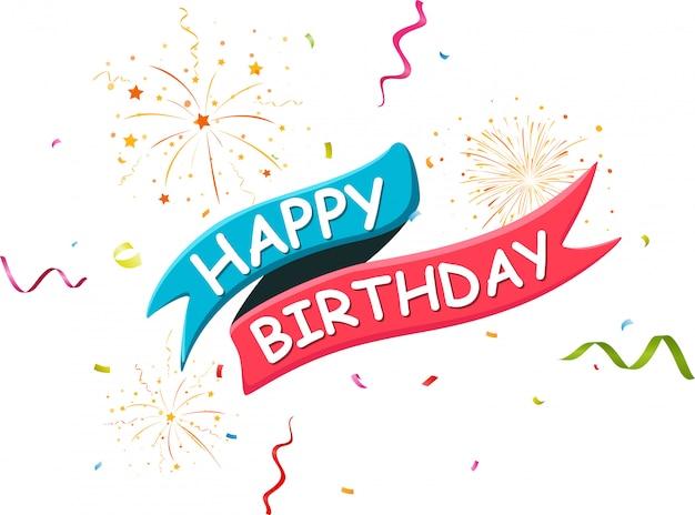 생일 축하 배너