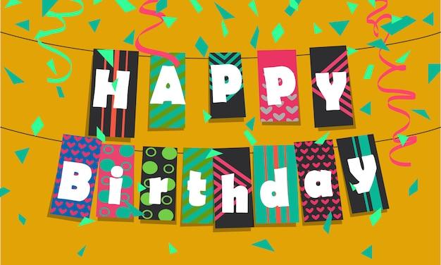 お誕生日おめでとうバナー
