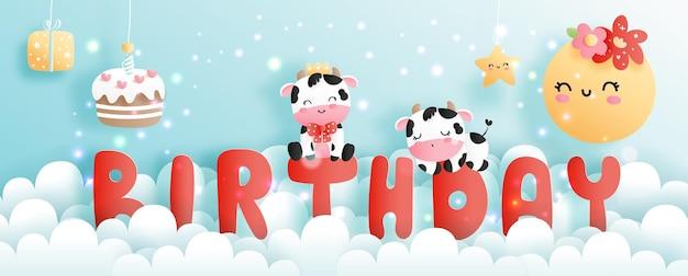 お誕生日おめでとう、乳牛の誕生日カード、農場の誕生日。