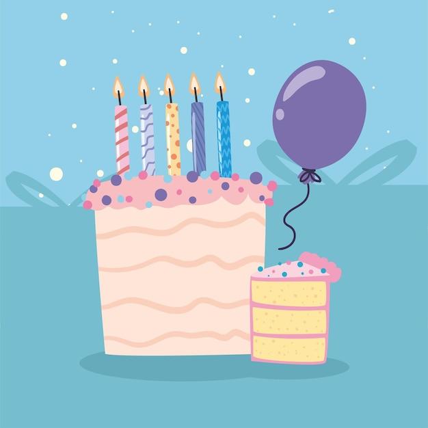 キャンドルと風船でお誕生日おめでとうケーキ