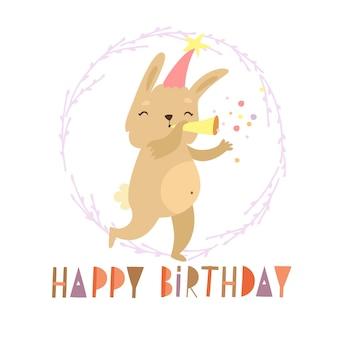 Открытка с днем рождения милый зайчик