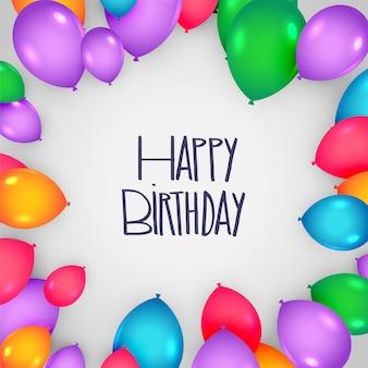 Дизайн поздравительной открытки с цветными воздушными шарами
