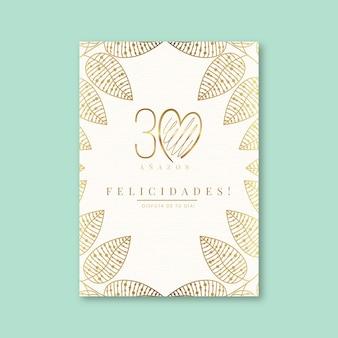 Buon compleanno card design