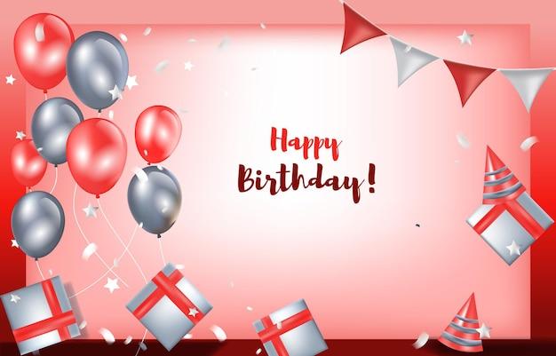 С днем рождения карты приглашения праздник красный шар подарок фоне