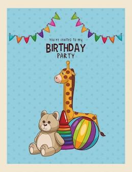 생일 축하 카드 초대장