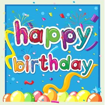 Modello di scheda di compleanno felice con palloncini in background