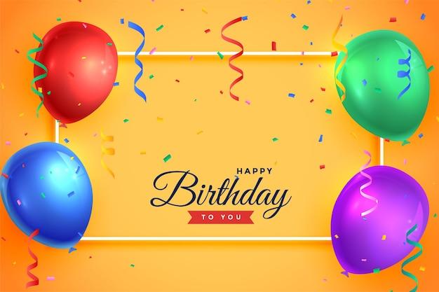 풍선 및 색종이와 생일 축하 카드