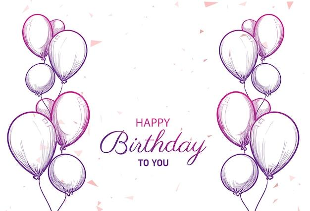 風船スケッチ背景でお誕生日おめでとうカード