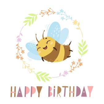 かわいい蜂とお誕生日おめでとうカード