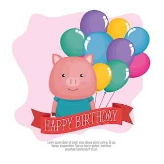 かわいいピギーの誕生日カード