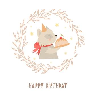 かわいいアライグマとケーキの誕生日おめでとうカード