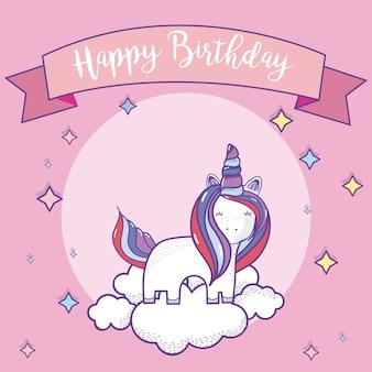 Happy birthday card with cute unicorns fantasy cartoons