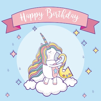 Happy birthday card with cute unicorns fantasy cartoons