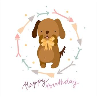 강아지와 함께 생일 축하 카드