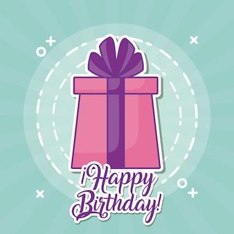 선물 상자와 함께 생일 축 하 카드
