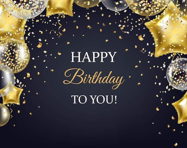 黄金の風船とお誕生日おめでとうカード