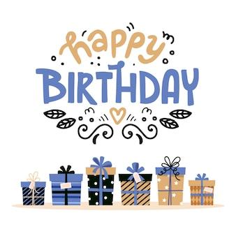 レタリングとギフトが付いたお誕生日おめでとうカード。グリーティングカードのかわいいデザイン。