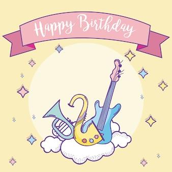 음악 악기와 함께 생일 축 하 카드