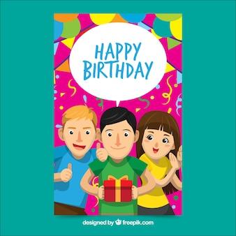 Поздравительная открытка с людьми, празднующими