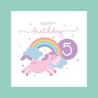 ユニコーンの漫画でお誕生日おめでとうカード。ベクトルイラスト