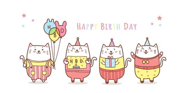 С днем рождения мультфильм. милый кот держит воздушные шары и подарок