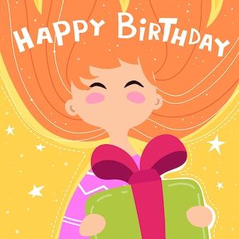 誕生日おめでとう。彼女の手に贈り物を持つ漫画の女の子