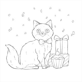 白い背景の上の手描きまたはスケッチスタイルでお誕生日おめでとう猫
