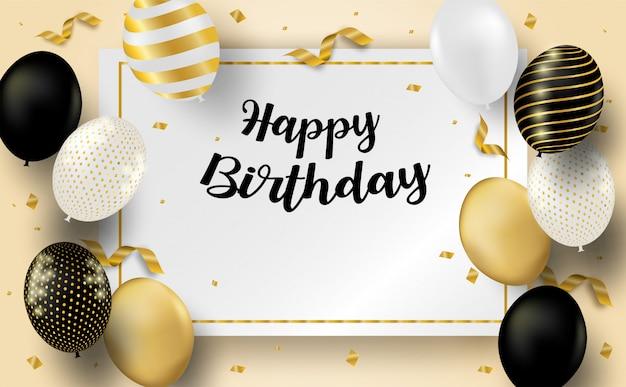 생일 축하 카드. 검정, 흰색, 금색 풍선 및 금박지 색종이로 디자인하십시오. 부드러운 배경.
