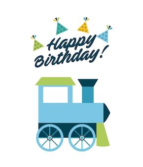 誕生日お祝いカード
